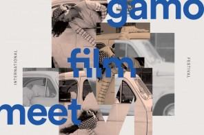 Bergamo Film Meeting: una 35° edizione nel segno di Miloš Forman