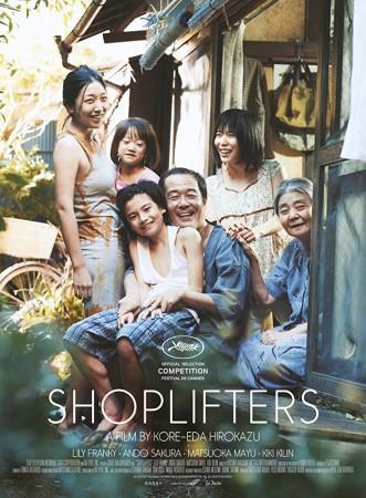 Shoplifters Kore-Eda